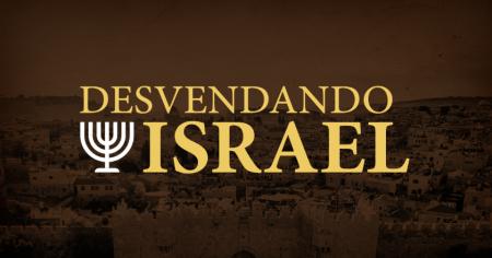 Desvendando Israel